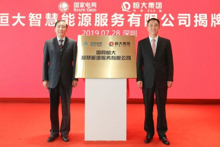 Evergrande, China's State Grid Form NEV Charging Services Joint Venture