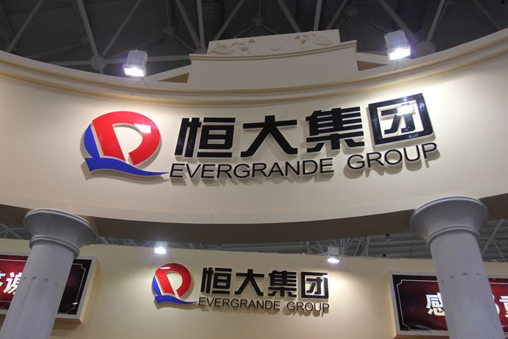 Evergrande to Invest USD23.1 Billion on NEV Bases in Guangzhou