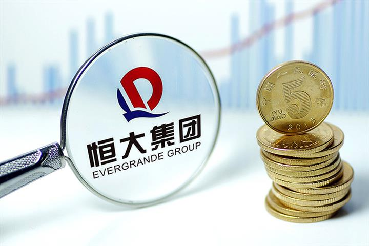 Evergrande to Repay USD1.57 Billion of Loans Early, Setting New Record for HK-Listed Firms