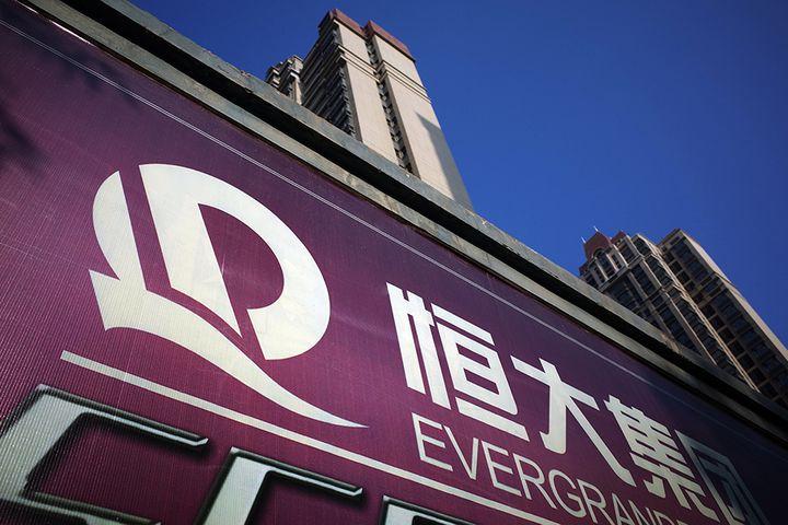 Evergrande to Splurge Another USD17.3 Billion on NEV Factories