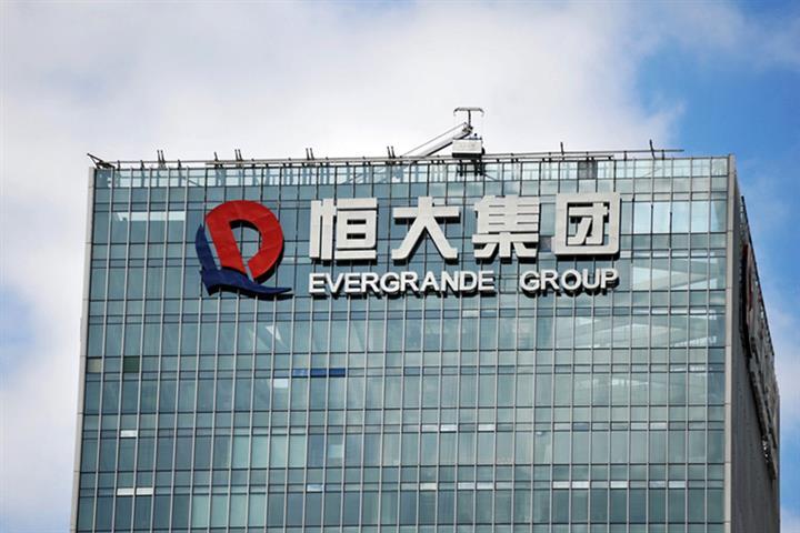 Evergrande's USD2.1 Billion EV Project Breaks Ground in Southeast China