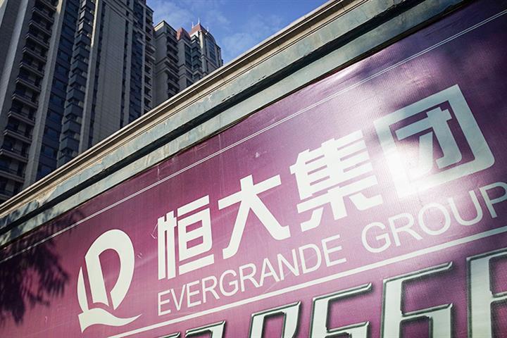 Evergrande Will Not Harm China's Economy