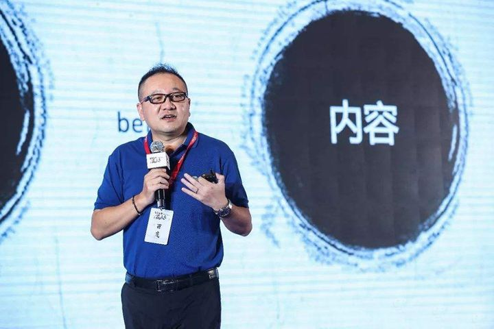 Ex-Baidu VP Gu Guodong Is Now COO of Property Manager Danke Apartment