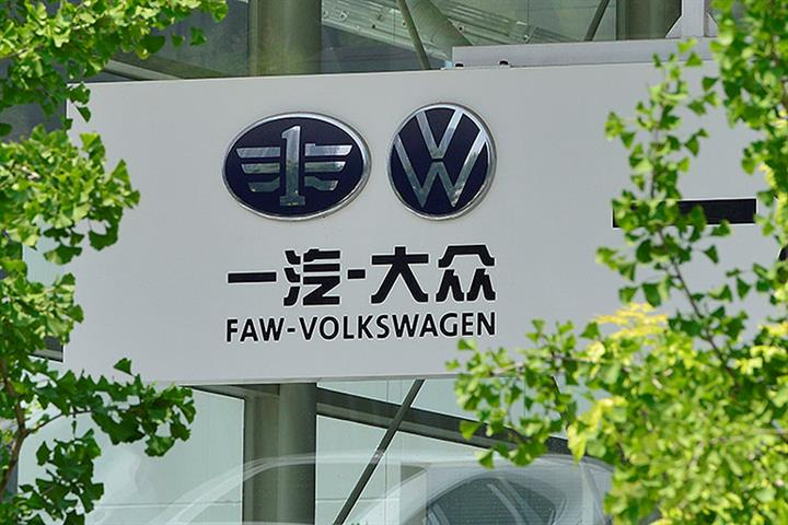 Ex-FAW VW Marketing Head Takes Up EVP Role at Chery Jaguar Land Rover