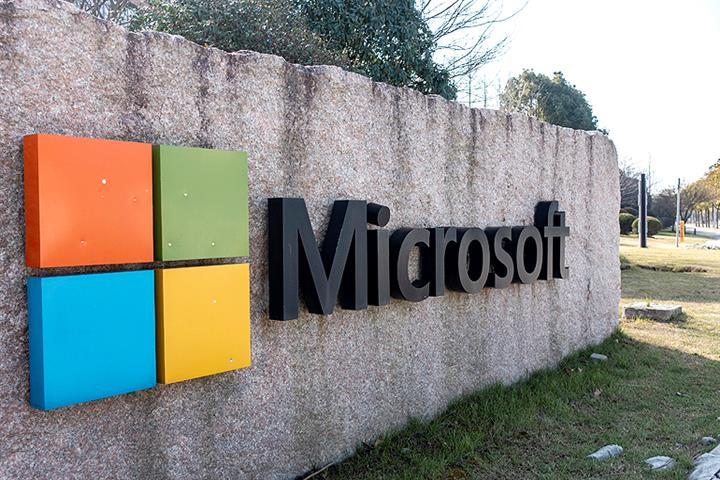 Ex-Qualcomm Exec Hou Yang Takes Alain Crozier's Place as CEO of Microsoft China