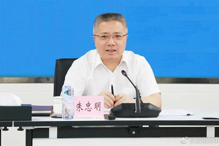 Ex-Vice Governor of Hunan Becomes China's Vice Minister of Finance