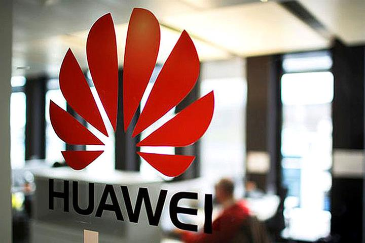 Ex-VP of Huawei's Global Supply Chain Joins AI Startup Denglin Technology