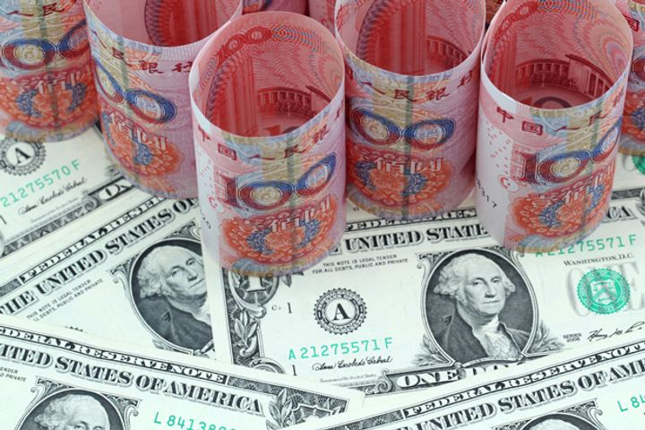 Exchange Rate Changes Are Not Determinant of Imports and Exports, Says China's Ministry of Commerce
