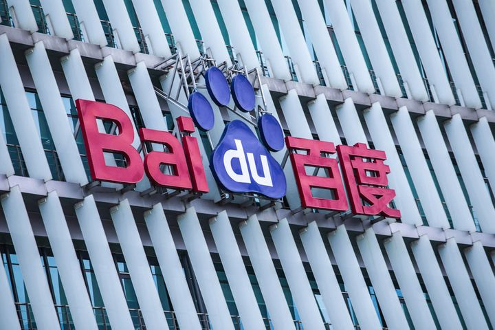 [Exclusive] Baidu to Make Health-Related Search Results Exclusive With Tens of Firms