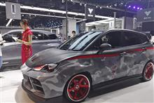 [Exclusive] China's 360 Security Surges After Founder Appears at Hozon's Auto Shanghai Booth