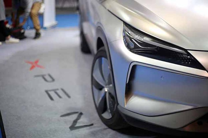 [Exclusive] China's Internet-Enabled Electric Carmaker Xiaopeng Motors Unveils G3 at CES, Eyes New Funds