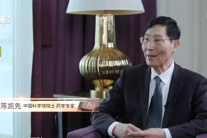 [Exclusive] China Must Enhance Basic Research to Develop New Drugs, Academician Says