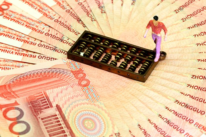 [Exclusive] China Should Complete Forex Reform ASAP, Ex-Central Bank Advisor Says