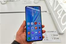 [Exclusive] China's Honor Targets Spot Among World's Top Three Handset Makers, Chairman Says