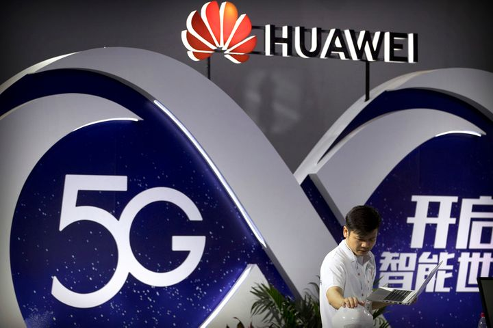 [Exclusive] Huawei to Open Its First Global Public 5G Lab in South Korea