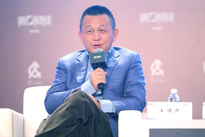 [Exclusive] Industrial Internet Is Next Decade's Cyclical Prospect, GSR Ventures' Zhu Says