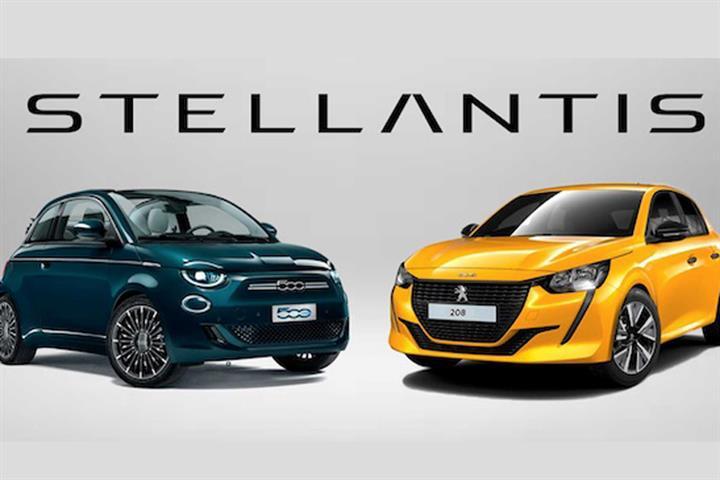 [Exclusive] Europe's New Auto Giant Stellantis Seeks to Set Up China JV