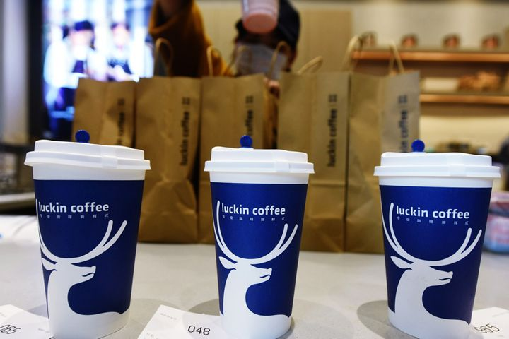 [Exclusive] Joy Capital Denies Luckin Coffee Share Sale Amid Financial Scandal