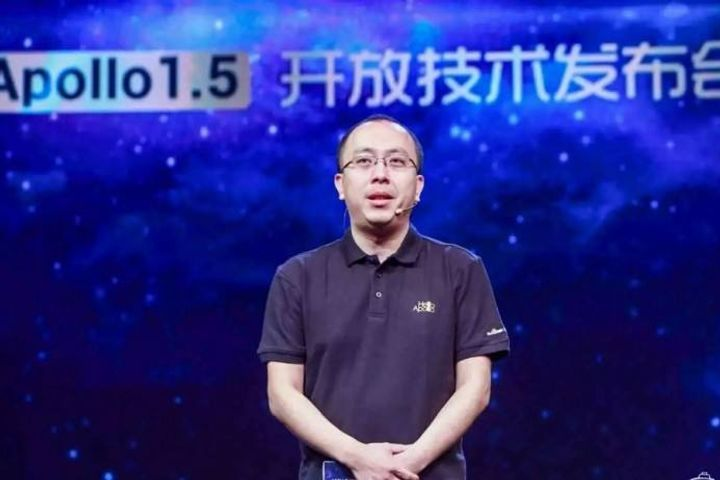 [Exclusive] Safety Is Top Priority for Baidu's Autonomous Cars, VP Says