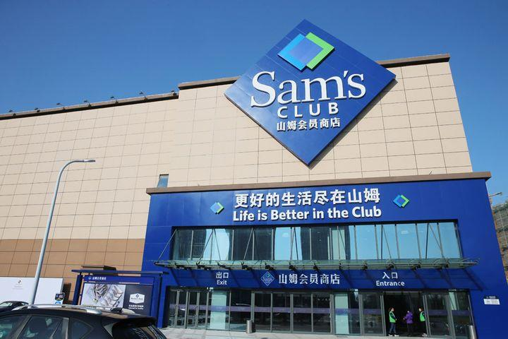 [Exclusive] Sam's Club to Push Value After 'Difficult' Few Months, China CEO Says