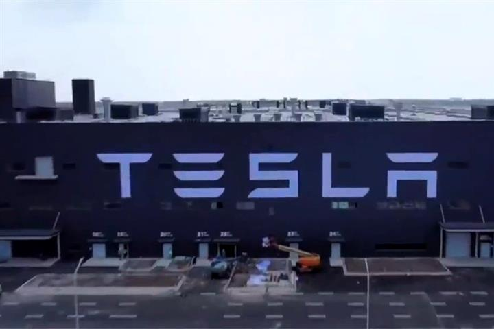 [Exclusive] Tesla China Says It Won't Follow US Parent's Lead in Slashing Wages