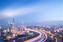 [Exclusive] New Yangtze Delta Plan Out by June, Shanghai Development Boss Says