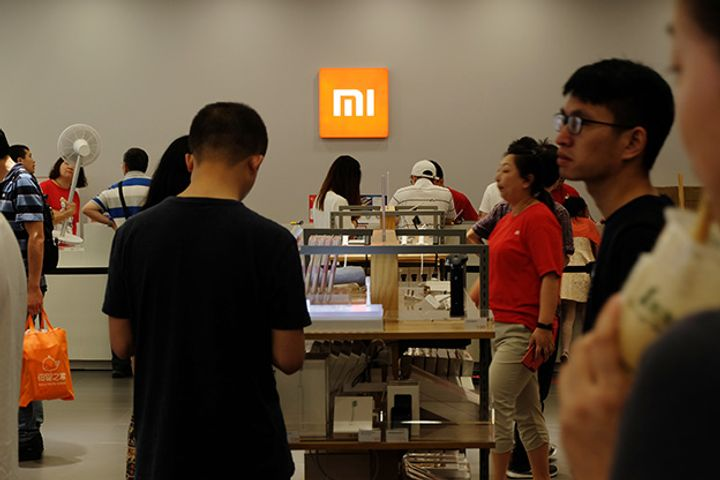 [Exclusive] Xiaomi's Valuation May Top USD80 Billion, Listing Insider Says