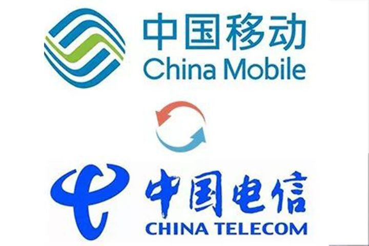 Executives Swap Places at China's State Telecom Carriers, Sources Say