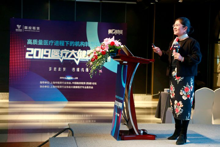 Experts Join Yicai at Health and Medical Forum in Shanghai