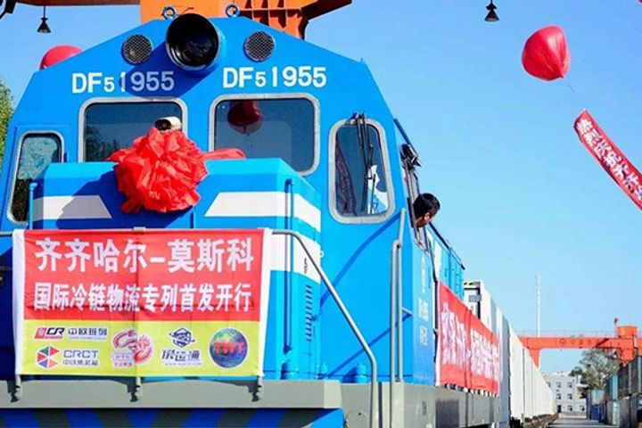 Express Cold-Chain Railway Connects Heilongjiang to Moscow