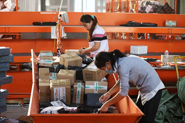 Express Delivery Volume Will Top 1.5 Billion Items Over Double 11, China Post Predicts