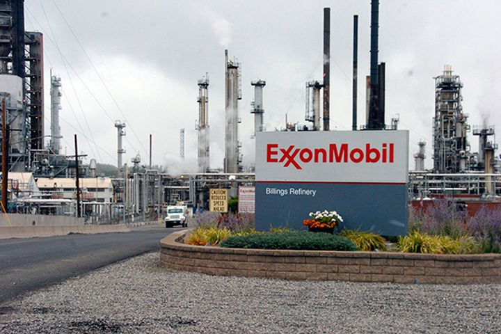 Exxon Mobil Agrees Preliminary Deal for USD10 Billion Complex in Guangdong