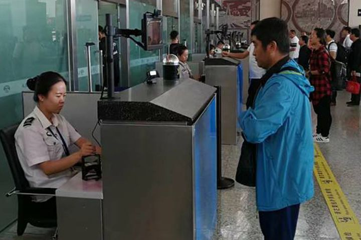 Face Scan Technology Trials in Changchun Airport, Nabs Four Passengers with Bogus IDs