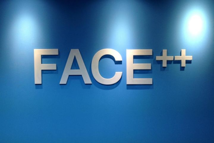 Facial Recognition Firm Face++ Raises Record-Breaking USD460 Million in Series C Funding Round