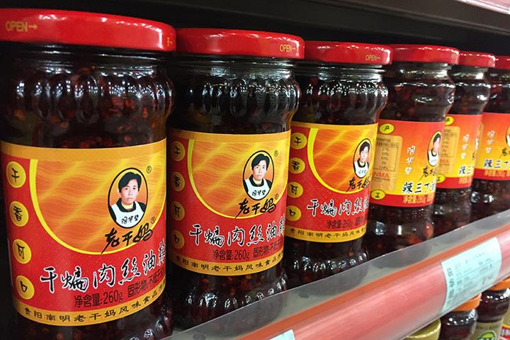 Famed Chinese Chilli Sauce Maker Laoganma Denies Wrongdoing in Tencent Court Case