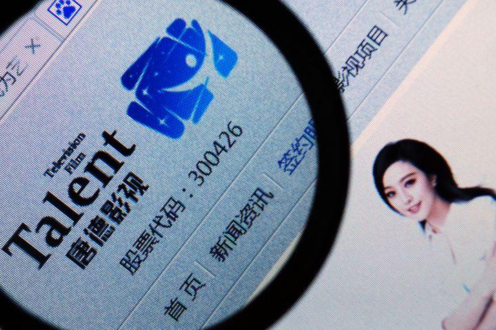 Fan Bingbing-Backed Studio Claims Innocence as Tax Evasion Probe Looms