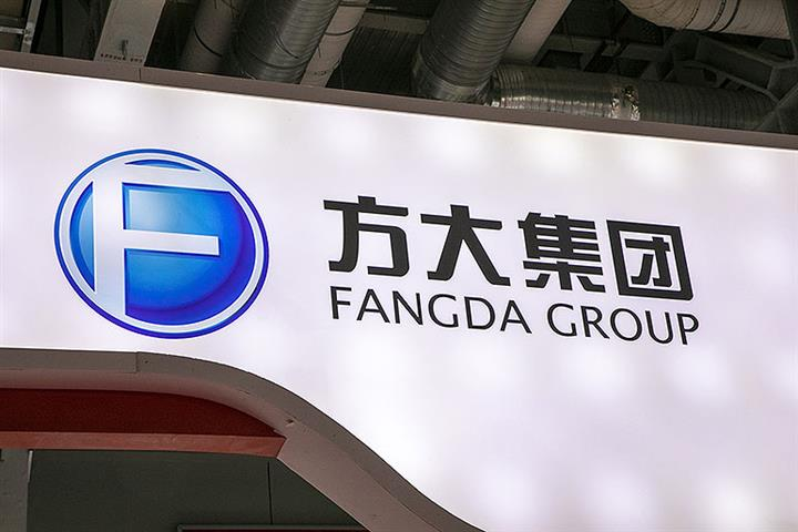 Fangda Is Said to Join Juneyao Air, Yuyuan Tourist in Bid for HNA's Aviation Assets