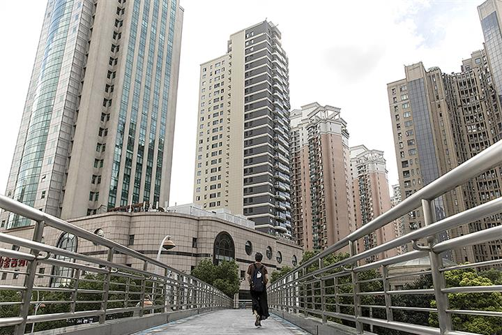 Fantasia's USD Bond Default Raises Concerns About Knock-on Effect on Other Chinese Developers
