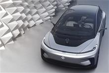 Faraday Future Takes Over 400 Pre-Orders in China for Luxury EV FF91
