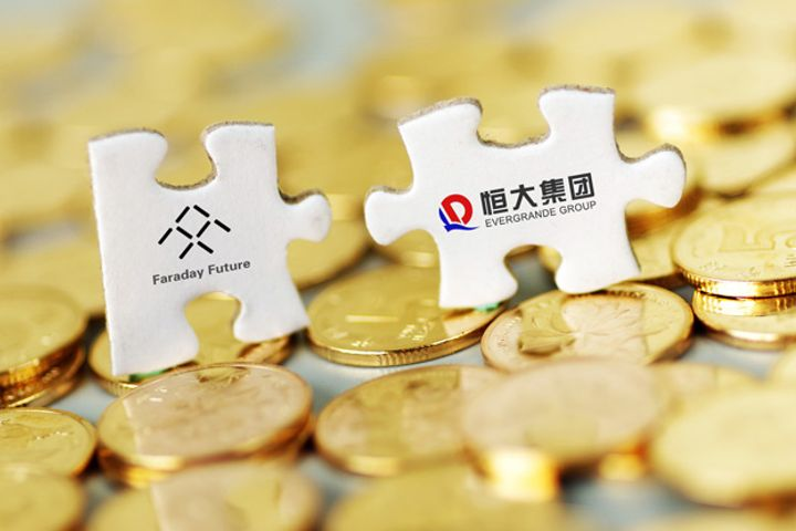 Faraday Says Investor Evergrande Has Knowledge of Its Finances After Cashier Is Barred