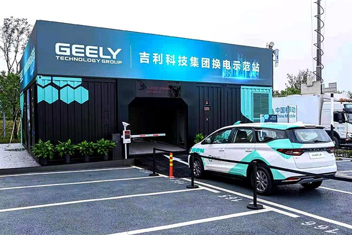 Farasis Energy Soars Almost 10% on Lithium Battery JV With Geely Affiliate