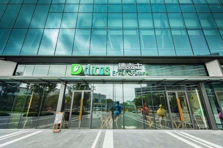 Fast Food Brand Dicos to Introduce More Unmanned Restaurants in First-Tier Cities