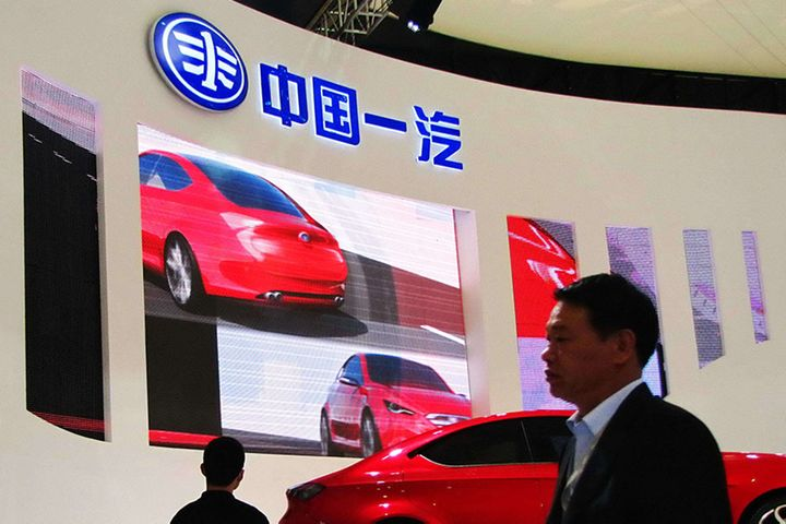 FAW Car Scraps Private Placement Plan, Will Pay Cash to Hasten FAW Jiefang Merger