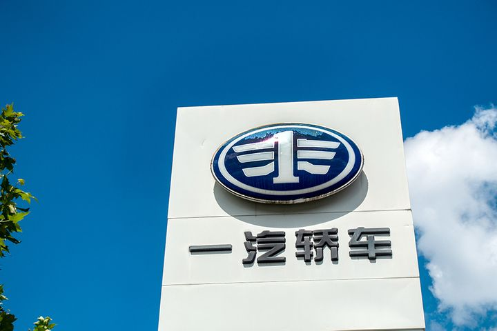 FAW Shares Surge After Chinese Automaker Unveils Spin-Off Plan
