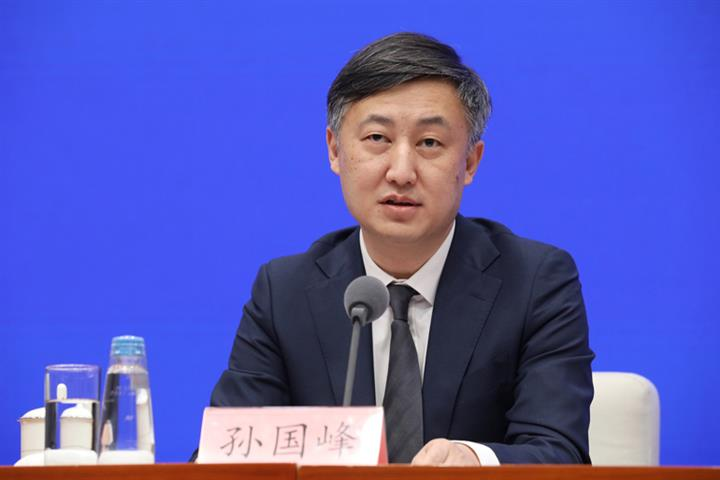 Fed's Stimulus Has Little Impact on China, PBOC Official Says