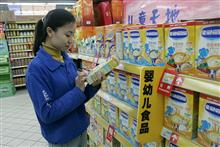 Fewer Babies, More Seniors Points to Costlier Parenting, Smarter Elderly Care in China