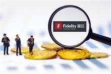 Fidelity Gets Go-Ahead to Set Up Mutual Fund Unit in China Hot on BlackRock's Heels