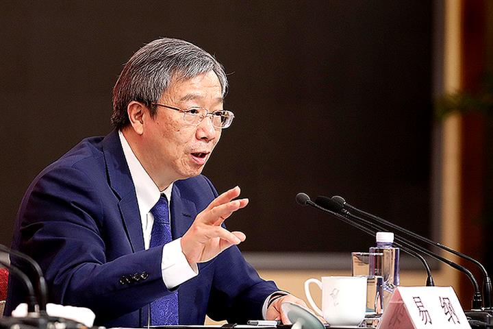 Financial Institutions' Risks Need to be Well Managed, PBOC's Yi Says