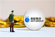 Fintech Giant Ant to End Institutional Subscription Two Days Early