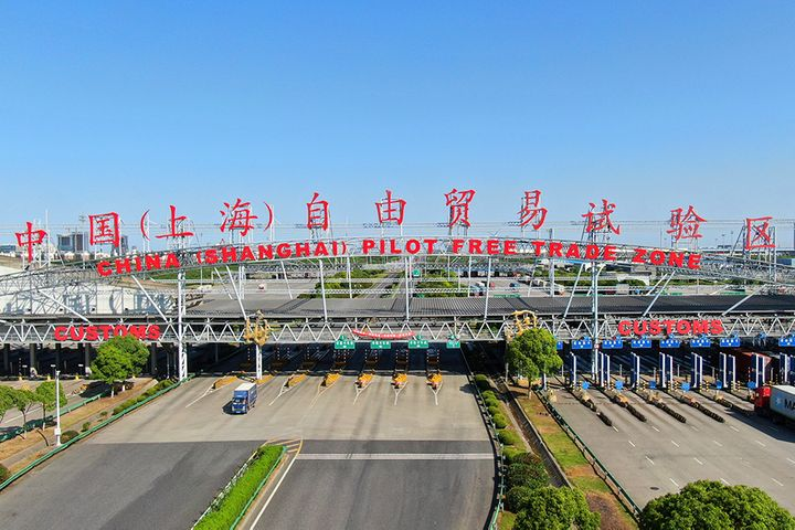 First 13 Firms Get Business Licenses for Lingang, Shanghai FTZ's New Area